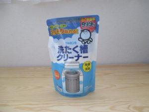 洗濯槽の掃除に酸素系漂白剤で汚れをごっそり取る方法【画像あり】