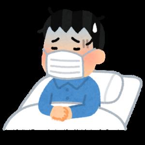 インフルエンザ。我が家で家族間の感染を予防した方法をご紹介!