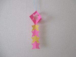 折り紙で星の切り方。簡単に作れて七夕飾りにオススメ!