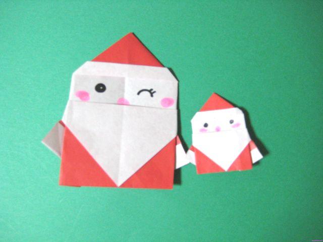サンタの折り紙、指人形の折り方。簡単にかわいいサンタクロースの作り方♪幼児さんにもオススメ!