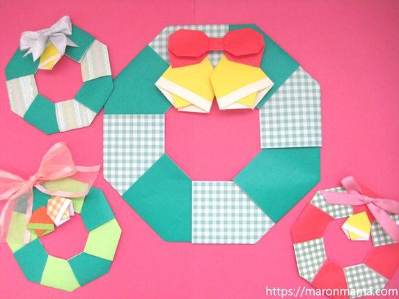 クリスマスリースの折り紙。簡単で平面のおしゃれなリースの作り方。幼児にもオススメ!