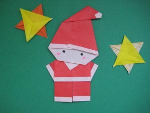 サンタクロースの全身の折り紙。サンタのかわいい 簡単な折り方!3歳児さんにもオススメ!