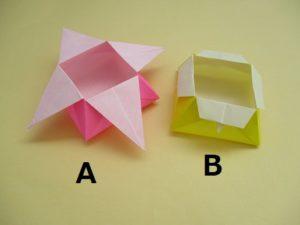 折り紙で箱の作り方。簡単に2種類の可愛い箱を作ってみたよ♪