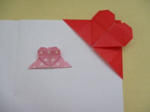 折り紙でハートの折り方。簡単にかわいいしおりを作ったよ♪