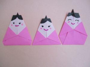三人官女の折り紙の折り方。簡単に3月のひな祭りの雛人形の作り方。幼稚園の女の子にもおすすめ!