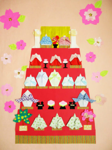 お雛様の折り紙。簡単に子どもでも可愛い3月のひな祭りの五段飾りを作れます♪幼稚園や保育園の手作り保育にもオススメ!