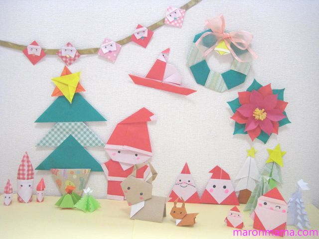 クリスマスの折り紙。簡単で平面や立体のかわいい11月12月の飾り付け。幼児にもオススメ♪